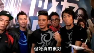 鄭伊健眼濕濕謝黎姿捧場  20131111