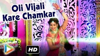 Oli Vijali Kare Chamkar | Gujarati Garba Non Stop Song 2016  | Navrang | Kajal Meriya
