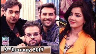 Salam Zindagi - Guest: Farhat Khan & Rabi Pirzada - 3rd January 2017