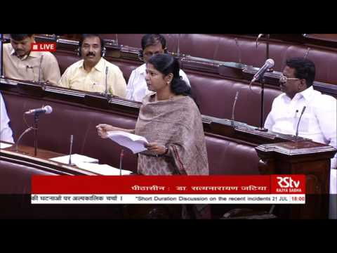 Xxx Mp4 Smt Kanimozhi's Remarks On The Discussion On The Recent Incidents Of Atrocities On Dalits 3gp Sex