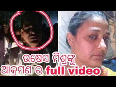 Xxx Mp4 Ollywood Actress Usashi Mishra Attacked By Mob Angul Exclusive Video Odisha Warrior 360 3gp Sex