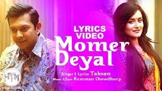 Momer Deyal (Lyrics Video) | Rumman ft. Tahsan | Nadia | Vicky Zahed | Tahsin Rakib