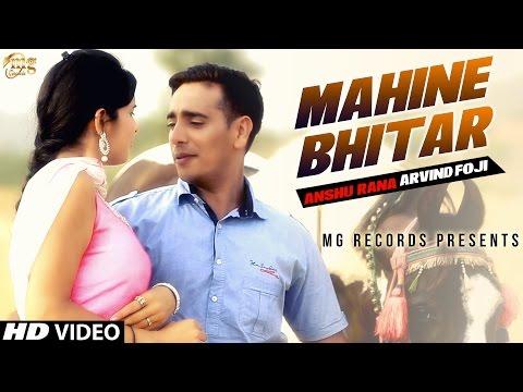 Mhine Bhitar || New Haryanvi Song || Anshu Rana || Haryanvi  Video || 2016 Latest Haryanvi Song