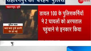Breaking 20-20: Cops refuse to help 2 accident victims in UP