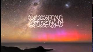 القرآن الكريم بصوت خالد القحطاني
