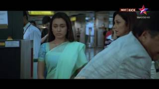 Layi  Vi Na Gayi - Full HD 1080p - Sad Song