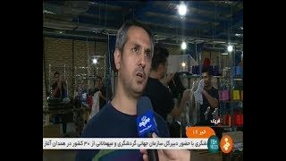 Iran Socks manufacturers, Gharchak industrial town توليدكنندگان جوراب شهرك صنعتي قرچك