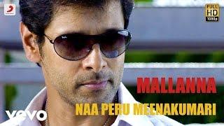 Mallanna - Naa Peru Meenakumari Video   Vikram, Shreya   Devi Sri Prasad