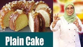Plain Cake | Dawat e Rahat | 7 February 2019 | AbbTakk