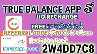 TURE BALANCE APP -FREE RECHARGE JIO . MY REFERRAL CODE : 2W4DD7C8