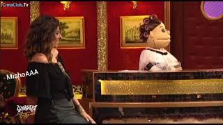 حنان مطاوع ترقص مع أبلة فاهيتا لايف الدوبلكس El Duplex AblaFahita Live