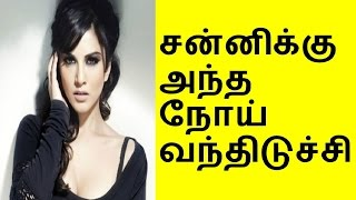 Sunny Leone Affected by Blood Infection |  Sunny Leone | Hot Tamil Cinema News
