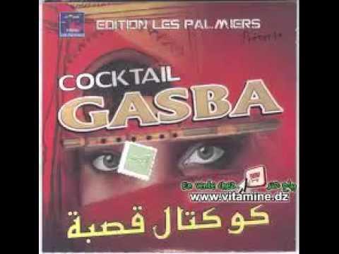 koktel gasba said guezeni كوكتال قصبة سعيد القيزاني