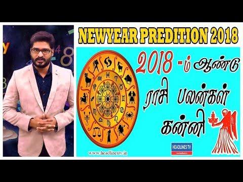 Xxx Mp4 KANNI New Year Rasi Palan 2018 கன்னி புத்தாண்டு ராசி பலன்கள் 2018 New Year Predictions 2018 3gp Sex
