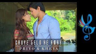 Chuye Gelo Ke Amay | Abm Sumon | Shaila Sabi | Priyo & Kheya | Aadi | Bangla Movie 2016