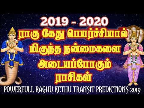 Xxx Mp4 RAGHU KETHU PEYARCHI 2019 2020 3gp Sex