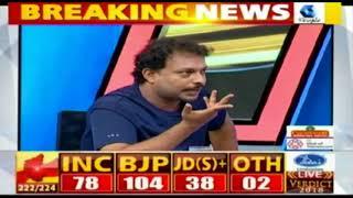 Prime Time With John Brittas- A Special Post-Poll Analysis of Karnataka   കന്നഡ യുദ്ധം- Part 3