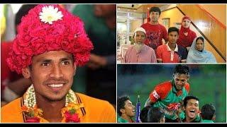 ক্রিকেটার মুস্তাফিজুর রহমান এর জীবন কাহিনী | Biography Of Cricketer Mustafizur Rahman !!