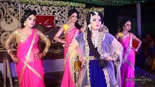 Sumaiya best holud dance performance, 2017
