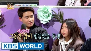 Younger sister is sick of her brother's doll play [Hello Counselor / 2017.03.20]