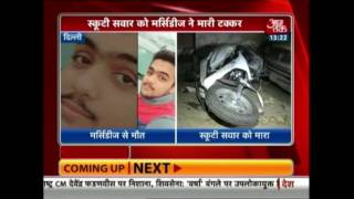 Mercedes Hits A Scooty: 17-Year Old Dead On The Spot, Delhi