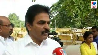 എംഎല്എമാര് കസ്റ്റഡിയില് തന്നെയുണ്ടെന്ന് കെ.സി | K C Venugopal | Karnataka