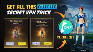 🔥Tabahi 2.0 Secret VPN to Get All legendary Item's in PUBG mobile By Cool Gamers
