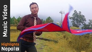 Thaha Mero by Sano Babu Moktan | New Nepali Patriotic Song 2017/2074 | Thaha Family