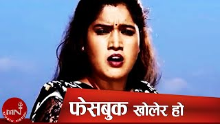 Latest Comedy Song