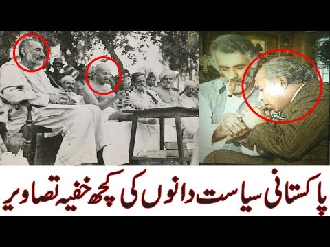 Xxx Mp4 15 Unseen Old Photos Of Pakistani Politicians 3gp Sex