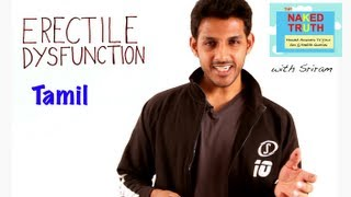 What is Erectile Dysfunction - Tamil