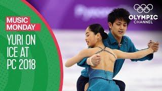 "Figure Skating to the ""Yuri On Ice"" theme - Miu Suzaki and Ryuichi Kihara | Music Monday"