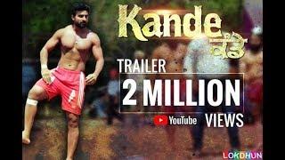 KANDE - New Punjabi Film 2018 (Official Trailer) | Releasing on 11 May 2018