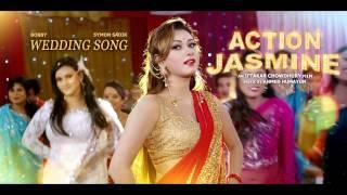 Made in Bangladesh (Wedding Song) - Kona   Full Audio Track   Action Jasmin   Bobby   Symon Sadik