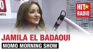 JAMILA EL BADAOUI ET AMINUX M3A MOMO - جميلة البدوي و أمينوكس مع مومو