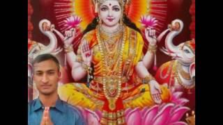 Bhakti Dj songs mix by Dj Chandan.