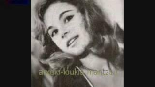 Αλίκη Βουγιουκλάκη-Το κλωτσοσκούφι