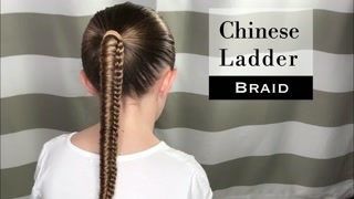 Chinese Ladder Braid by Holster Brands