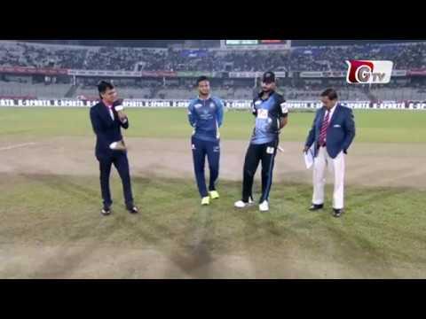 Xxx Mp4 Dhaka Dynamites Vs Rangpur Riders Highlights Final Match BPL 2017 3gp Sex