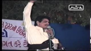 Marmik Vani | Maniraj Barot | Gujarati Dayaro | Live Program