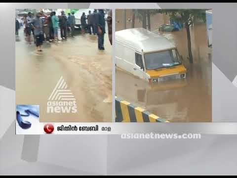 Xxx Mp4 Rescue Request Relief Camp In Kuzhur Mary Immaculate Church Started Drowning 3gp Sex