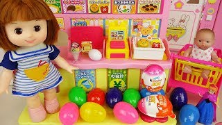 Baby doll and Surprise eggs Kitchen and vending machine, Kinder joy toys play