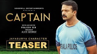 Jayasurya Character Teaser   Captain   Prajesh Sen   Gopi Sundar   Goodwill Entertainments