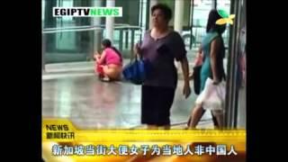 [두릅UCC] 중국 길거리에서 똥싸는 여자