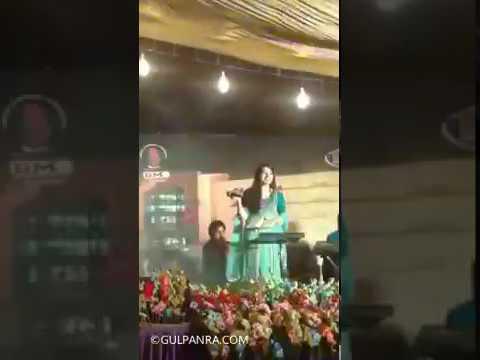Xxx Mp4 Gul Parna Love Video Chat Xxx Love Full Hd Gul Parna Love Video Chat Xxx 3gp Sex