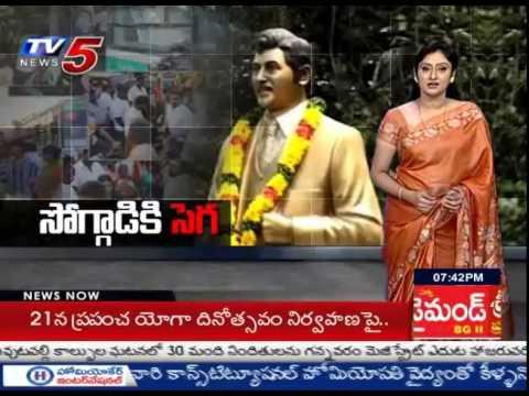 Why Tamil Group Insists to Remove Shobhan Babu Statue TV5 News