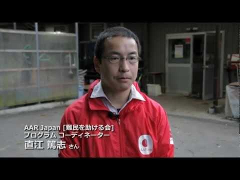 Xxx Mp4 大友克洋GENGA展×忘れないプロジェクト 寄付報告⑤ AAR Japan 難民を助ける会 3gp Sex