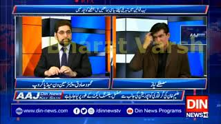 PAKISTAN MEDIA CRYING FOR NO BUSINESS LEFT | INDIA And PAK MEDIA ON INDIA LATEST NEWS HD 2019