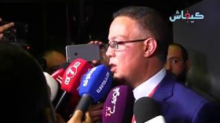 لقجع وجودار والزيات: الجمع العام للجامعة مر في ظروف جيدة