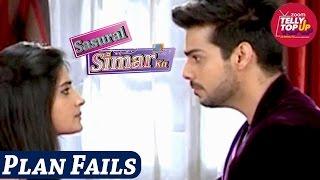 Tai Ji's Evil Plan Against Anjali Fails In 'Sasural Simar Ka'